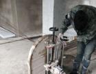 专业拆除 爬墙锯开门口 砸墙起地面 水钻打孔 风镐