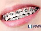 合肥牙齿拥挤矫正费用多少?
