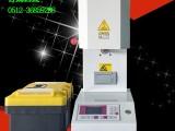 PET塑料熔融指数检测仪厂家直销,海南熔融指数仪供应商