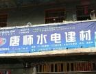 会东县工装家装水电服务
