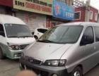 江淮瑞风 2006款 2.4 手动 豪华公务型7座-瑞丰商务 车