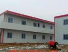 专业制作移动房,活动房,钢结构,雨棚,集装箱,楼梯