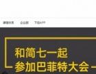 蚌埠在线教育平台开发/网校系统/教育直播app开发