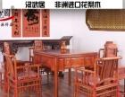 艺园实木麻将机餐桌两用白色欧式电动麻将机四口机家用联保