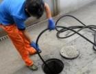 乾县下水道一化粪池清理一高压清洗一改管道