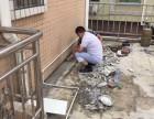 澳门拱北小区屋顶及卫生间防水工程高压灌注免拆补漏 补强
