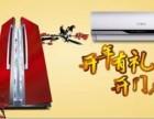 宝鸡渭滨区空调维修/加氟/保养/清洗服务部