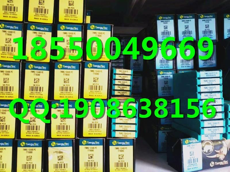 上海高价回收数控刀具数控刀片回收