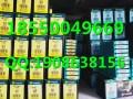 北京高价回收数控刀片