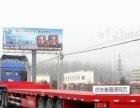 神木县天诺煤炭货运服务部