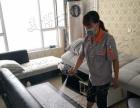 全国连锁室内净化,装修除味除甲醛(惠动8月)