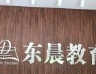 福建师范大学,汉语言文学专业自考专升本招生