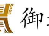 深圳御道国际拍卖有限公司