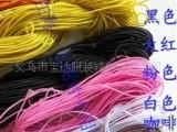 现货供应大量乳胶松紧绳 国产橡筋绳 进口弹力绳