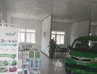 蚌埠正时达城市配送总部加盟 汽车租赁/买卖/司机