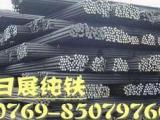 批发 DT4纯铁带 DT4E纯铁卷料 强磁纯铁板