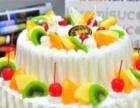 合肥生日蛋糕鲜花配送一个电话即可配送到家专人送货快