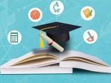 网络教育采取什么样的教学方式