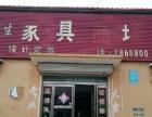 安阳县 辛村集北段 商业街卖场 1000平米