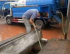 浏阳管道疏通 吸污高压清洗车清理化粪池和疏通市政管道