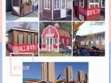 盘锦轻体房,整体房屋制造商,富华集成房屋制造企业