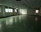 西乡宝田单层1800平方带装修高新产业园厂房出租