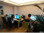 浙江义乌微信小程序来袭小程序开发
