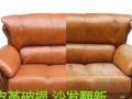 丽水家具服务中心:家具补漆,皮革维修翻新,配送安装
