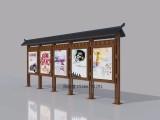 江苏医院宣传栏生产厂家 医院展示栏价格