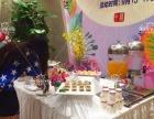 中式喜庆酒会、企业年会、展会餐饮、中式婚宴