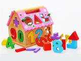 玩具 1-2周岁宝宝积木2-3木制男0-3幼儿婴儿益智玩具男女孩