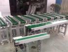 包装流水线 小型输送机 包装线 物流线 手动插件线 滚筒线