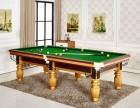 台球桌价格是多少 石景山八大处台球桌拆装 移位 台球桌用品