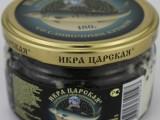 俄罗斯鱼子酱 天然野生鲟鳇鱼籽酱罐头鲟鱼莎拉鱼籽酱/