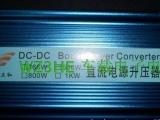 DC-DC直流升压器 12V转56V 电
