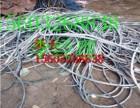廊坊废电缆废铝大量废铜回收价格