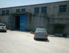 板桥 谷里 厂房 900平米单层厂房出租