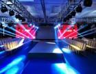 企业年会 LED显示屏 灯光音响 舞台搭建 喷绘写真