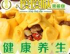 央视推荐 果蔬养生包子大全,中国健康早餐加盟