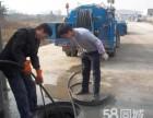 平湖管道疏通 管道清洗 马桶疏通 抽粪清洗