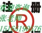 济南商标注册需要什么材料,大约多少钱