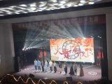 北京企業年會舞臺設備租賃舞臺背景板搭建制作