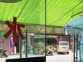 九龙公园对面鑫荣小区31 住宅底商4 8平米
