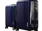 巨龙镜面拉杆箱 韩国旅行箱包 万向轮行李箱 20寸24寸