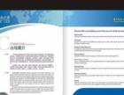 石家庄专业纸类印刷,复印,书刊画册,宣传册
