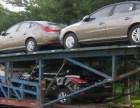 乌鲁木齐至全国轿车托运 新疆正规轿车托运