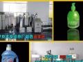潍坊金美途加盟 清洁环保 投资金额 1-5万元
