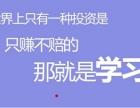 上海成人高考专升本 无压力提升本科学历