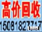 石家庄蛋糕房 馒头房回收15081827717