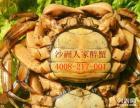 舌尖上的中国美食之——上海醉蟹